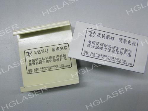 Aluminum Material Laser Marking