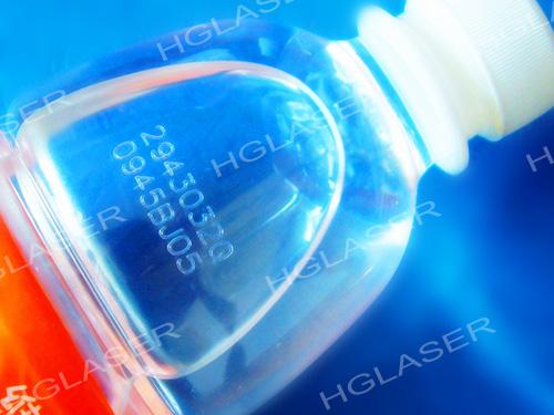 Beverage Plastic Bottle Laser Marking