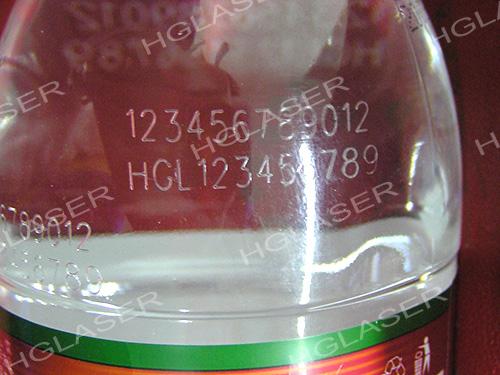 Beverage Plastic Bottle Laser Marking 3