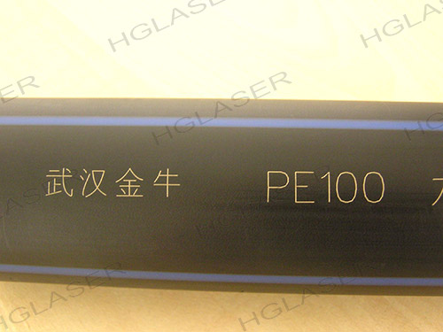 Cable Tube Laser Marking 2