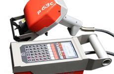 SIC Marking E1 P63C Dot Peen Marking Machine