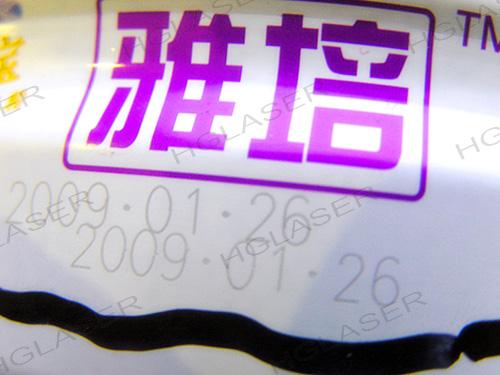 Food Package Laser Marking