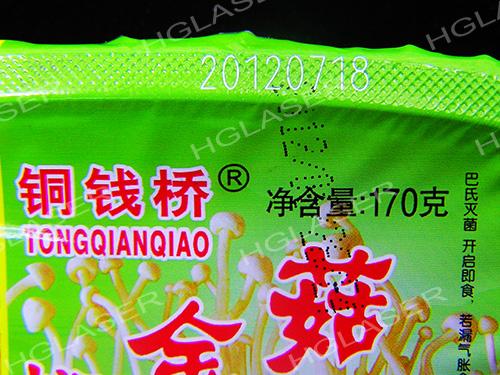 Food Package Laser Marking 2