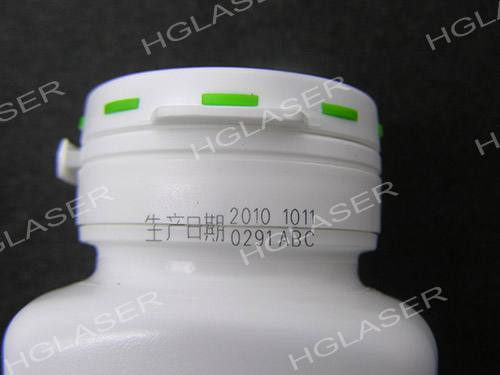 Health Care Product Cap Laser Marking 3