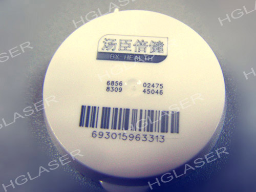 Health Care Product Cap Laser Marking 4