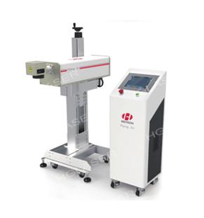 HGLaser Online Laser Marking Machines (Marking On The Fly)