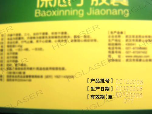 Medicine Package Laser Marking 4