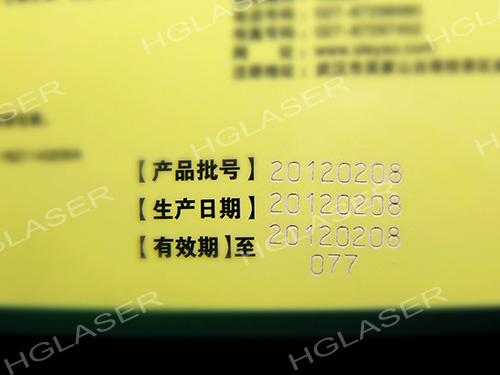 Medicine Package Laser Marking 7