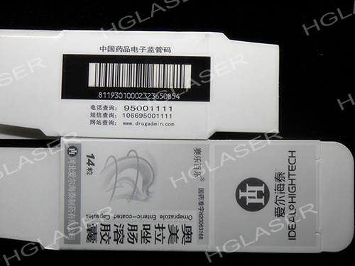 Medicine Package Laser Marking 8