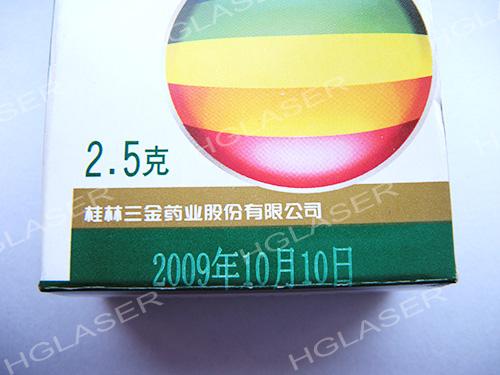 Medicine Package Laser Marking 9