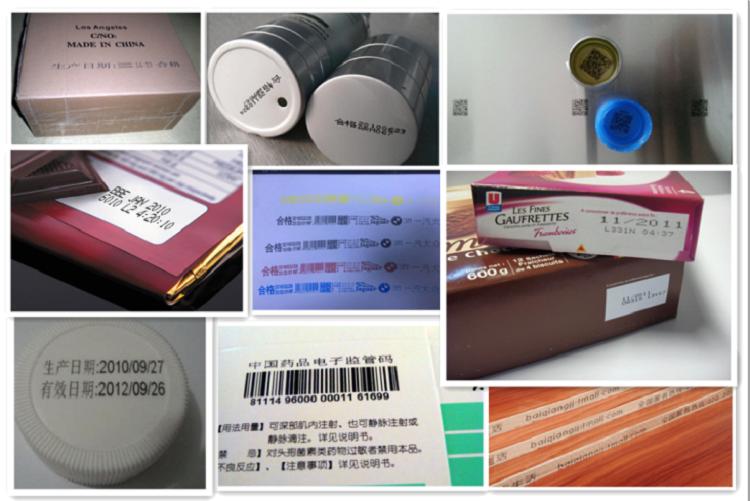 Meenjet MX1 Online Thermal Inkjet Printer