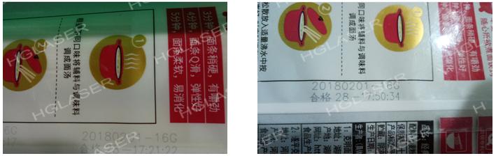 HGLaser Noodle Package Marking